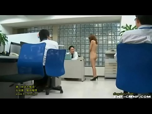 Naked office